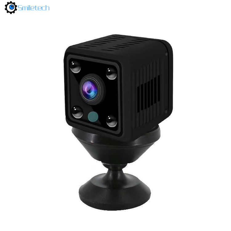 Mini battery WiFi camera